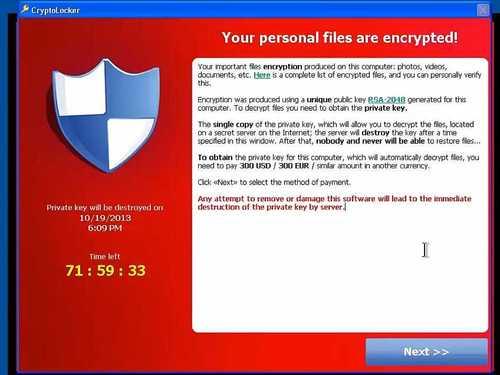 malware example